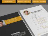 Lebenslauf Designs Gutschein Bewerbung Als Bürokauffrau Bürokaufmann – Design Muster